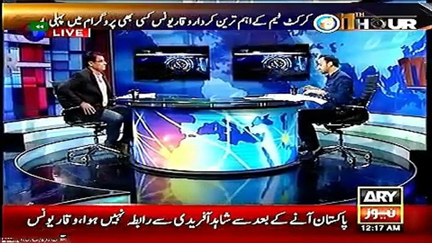 ARY News Headlines 2 April 2016, Pakistani Cricket Coach Hard Talk with Waseem Badami 11th Hour