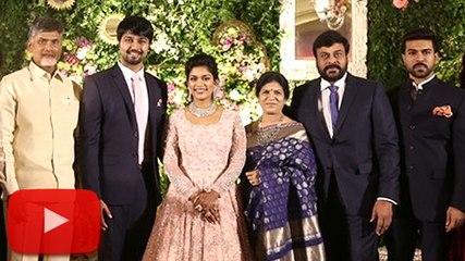 Srija's WEDDING Reception VIDEO | Chiranjeevi | Ram Charan