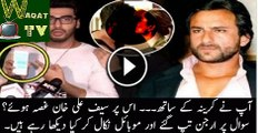 Arjun Kapoor Shows Saifs SMS Reply On Kissing Scenes WAtch Video