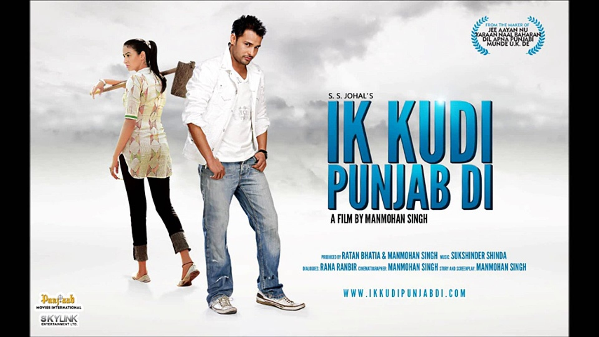 jithe gal ishq di challe amrinder gill song