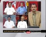 The Reason behind Kerala Congress split  Asianet News Hour 7 Mar 2016 17