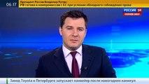 Жители Болгарии отметили антиамериканским маршем годовщину бомбардировки Софии