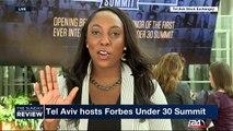 04/03: Tel Aviv hosts Forbes under 30 Summit
