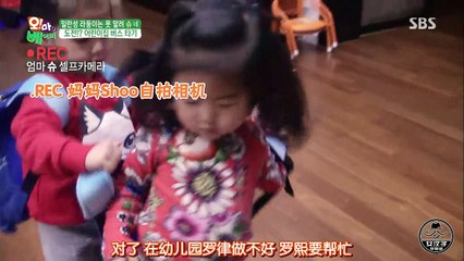 Oh My Baby 20160402 Ep108 Part 1