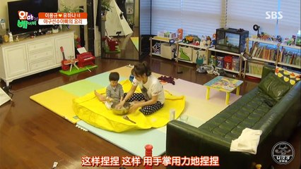 Oh My Baby 20160402 Ep108 Part 2
