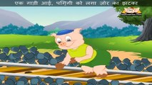 Piggy Khada Tha - Piggy on the Railway with Lyrics & Sing Along