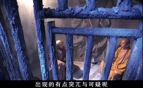 Tan Tay Du Ky 2009 HTV2 Tap 16 Thuyet Minh