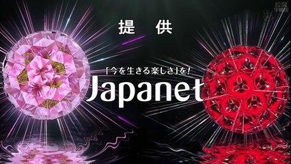 新牡丹與薔薇 第17集 Shin Botan to Bara Ep17