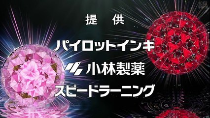 新牡丹與薔薇 第20集 Shin Botan to Bara Ep20