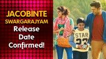 Jacobinte Swargarajyam Release Date Confirmed! | Nivin Pauly, Vineeth Sreenivasan