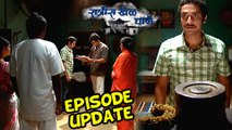 Ratris Khel Chale | Misplaced Papers & Jewelry | 2nd April 2016 Episode | Zee Marathi Serial