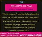Welcome To Pray Pub-Pray Program-Pray Publishing-Pray For All