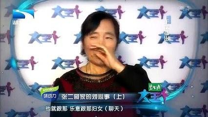 20160404 大王小王