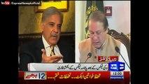 Nawaz Sharif Or Shehbaz Sharif Ki Or In Ke Family Ki Corruption Dunya News Ne Khol Di