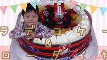 仮面ライダードライブ キャラデコケーキ & ヒーローダイヤル Kamen Rider Drive Cake