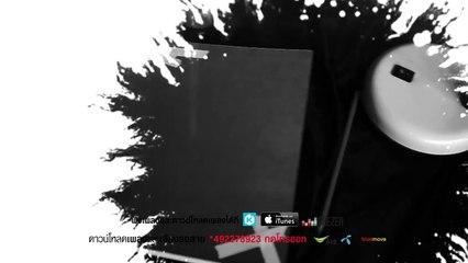 MAD PACK IT - คำให้การ (Official Lyric MV)