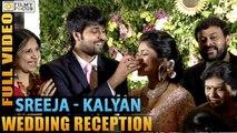 Srija-Kalyan Wedding Reception    Full Video    Chiranjeevi, Ram Charan, Allu Arjun - Filmyfocus.com