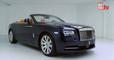 Rolls-Royce Dawn a examen: descubre a este lujoso cabrio