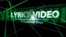 Justin Bieber - Insecurities (Lyrics On Screen)