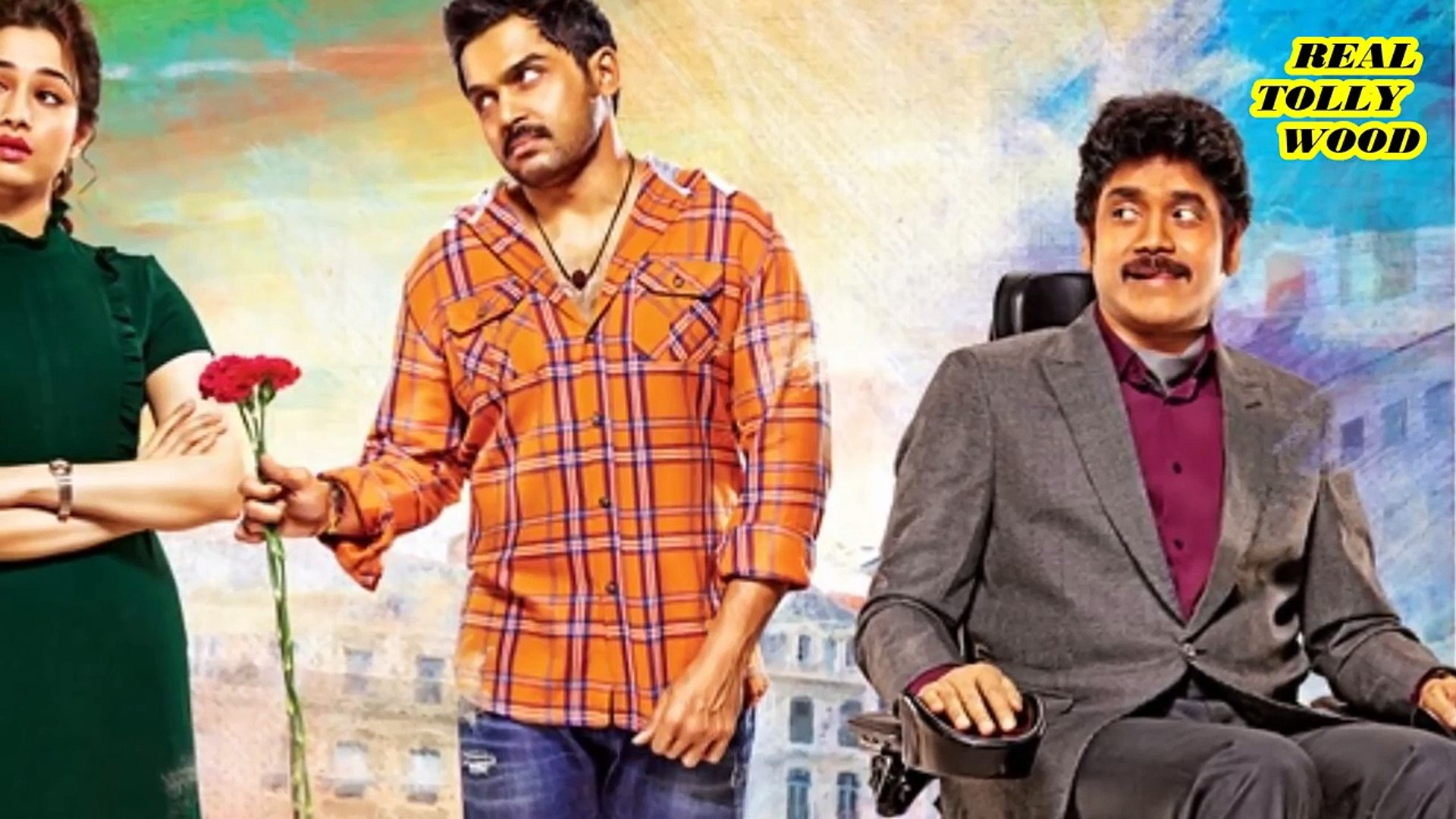 oopiri 2016 movie download