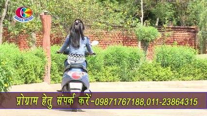 New Bhojpuri Song || भौजी तोहर बहिनिया || Man Kareta Kholi || Raju Raj