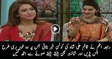 Rabia Anum Telling About Qaim Ali News  and  Laughing Hilariously