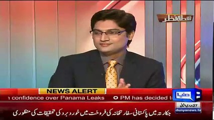 Mujeeb Ur Rehman Making Fun Of PPP Parliamentarians Over Panama Leaks