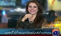 What happened with Rabia Anum when she came 1st time for news bulletin