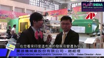 2012 Plastindia-Interview with Taiwan Manufacturer CHEN HSONG MACHINERY TAIWAN