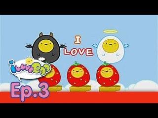 I love egg |ไอเลิฟเอ้ก | EP.3