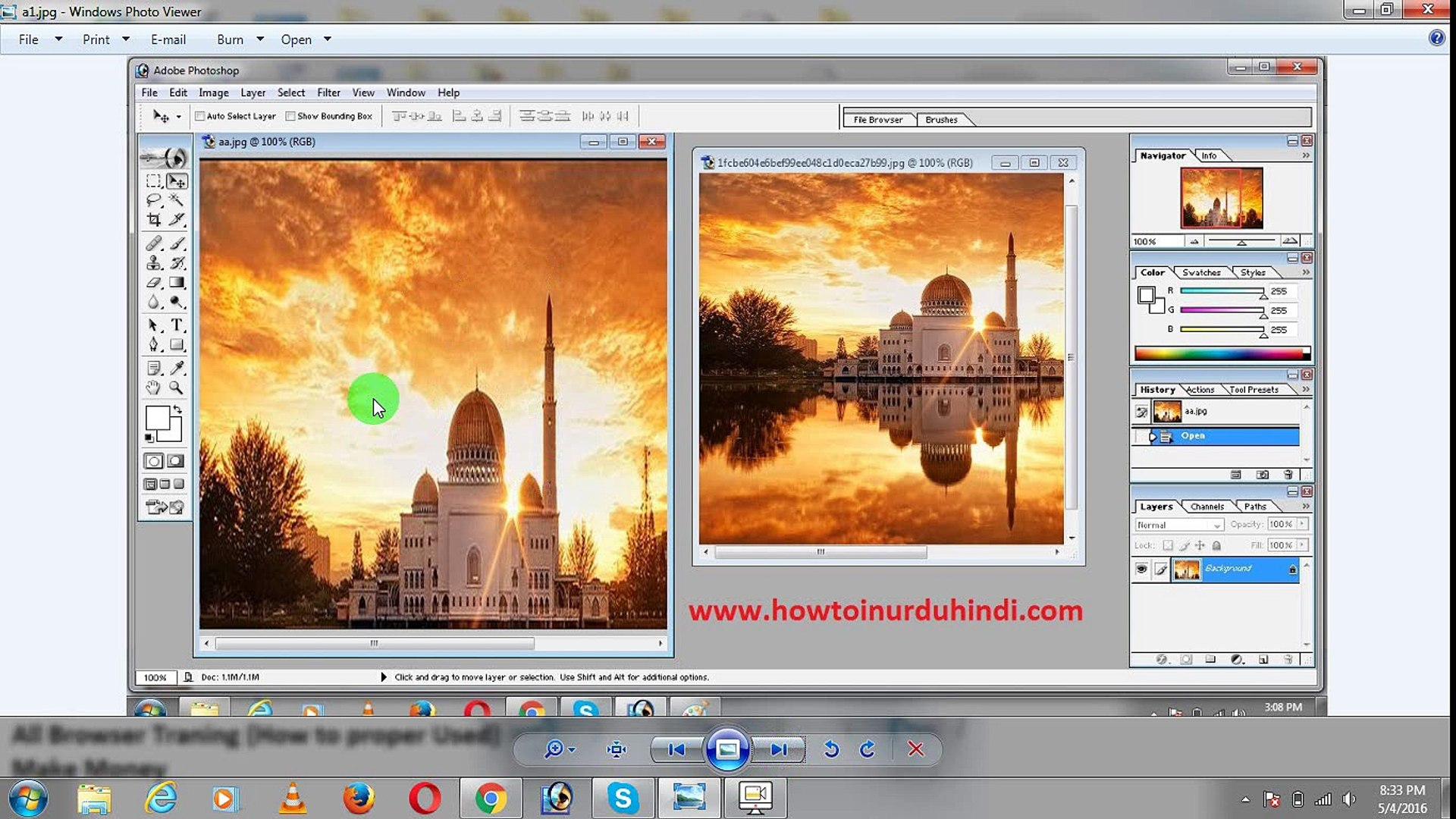 Photoshop Tutorial In Urdu | Photoshop Tutorial In Hindi | Photoshop Traning Class 1