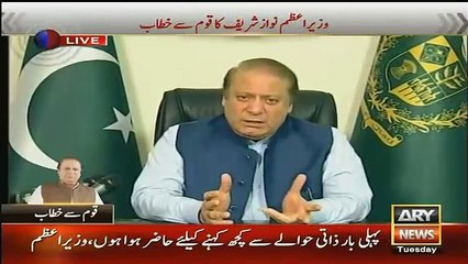 PM Nawaz Shahreef Response to Panama Papers Leaks About Hidden Properties
