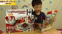 仮面ライダードライブ変身ベルトDXドライブドライバー&シフトブレス音声DXシフトカーホルダーKamen Rider Drive Toy
