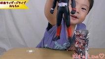 仮面ライダードライブ ソフビヒーロー(タイプスピード)食玩Kamen Rider Drive Toy