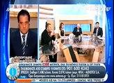 Γεωργιάδης: Δεν έχουμε σχέση με τη Χρυσή Αυγή - Τους σιχαινόμαστε