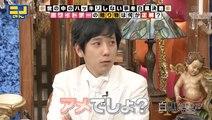 Ninomiya Kazunari Gift On White Day (ENG SUB)
