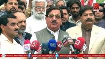 سیکرٹری جنرل پاکستان عوامی تحریک کے احتجاجی مظاہرے میں خرم نواز گنڈاپور کی میڈیا سے گفتگو