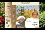 JADID AHWACH AGLAGAL AVEC IHIA ET MOHMED DOTRWRIRT MP3 VOL 02
