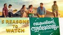 5 Reasons to Watch Jacobinte Swargarajyam | Nivin Pauly, Vineeth Sreenivasan