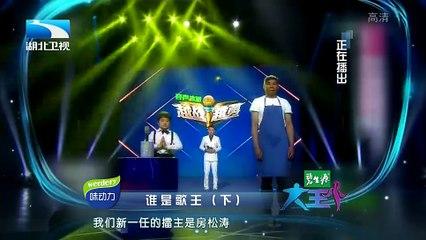 20160406 大王小王