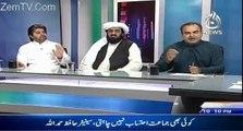 Choray Gay Nahi Hum--Main Sab Opposition Parties Ko Invite Karta Ho Ke Parliment Main Hamara Sath Dain--Ali Muhammad (PTI).