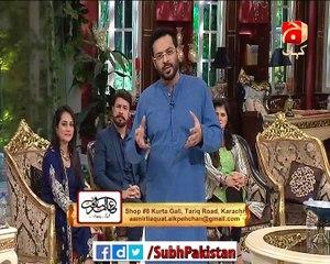 Subh e Pakistan 06 Apr 16