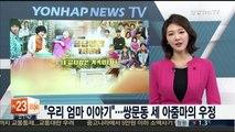우리 엄마 이야기…쌍문동 세 아줌마의 우정 (tvN Drama 응답하라 1988(reply 1988), 라미란, 이일화, 김선영)