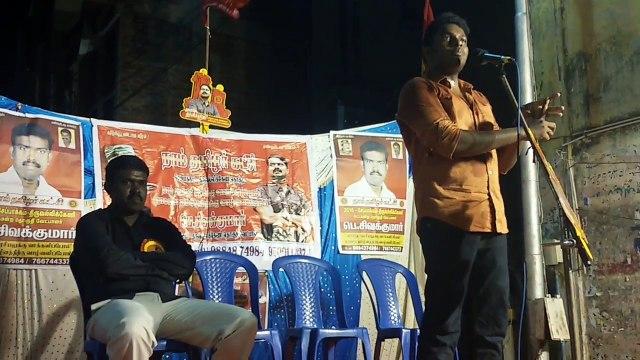 Prof Arunkumar Speech Bits of Chintadripet Pothukoottam - 6 April 2016