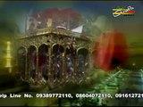 Tere Mehman Aye Hai Sheeri  l Nohakhuwan - Syed Ameer Hasan Aamir 2016 Nohay - Downloaded from youpak.com