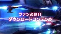 Darius Burst : Chronicle Saviours - DLC Taito