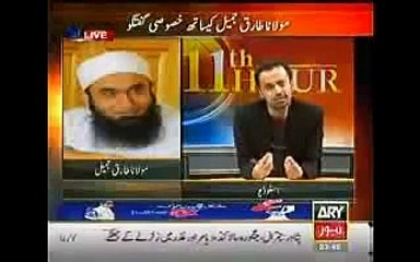 Special Interview with Maulana Tariq Jameel On 14 January 2014 12 Rabi ul Awwal