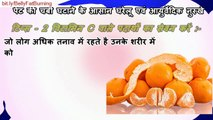 Stomach tummy belly fat loss tips in hindi how to reduce belly fat exercise yoga fast weight