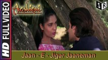 Jaan-E-Jigar Jaaneman [Full Video Song] - Aashiqui [1990] Song By Kumar Sanu FT. Rahul Roy [HD] - (SULEMAN - RECORD)