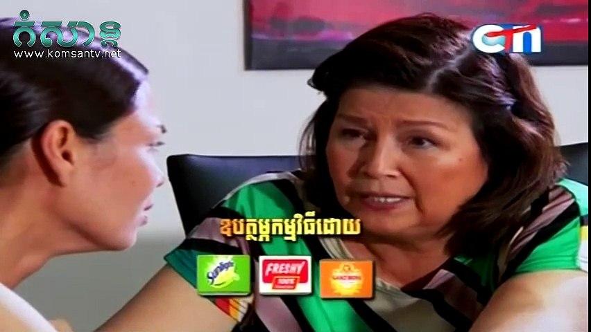 វាសនានាងផូដូរា EP 49 END   Veasna Neang Rhodora   Philippine Drama Khmer dubbed   Godialy.com